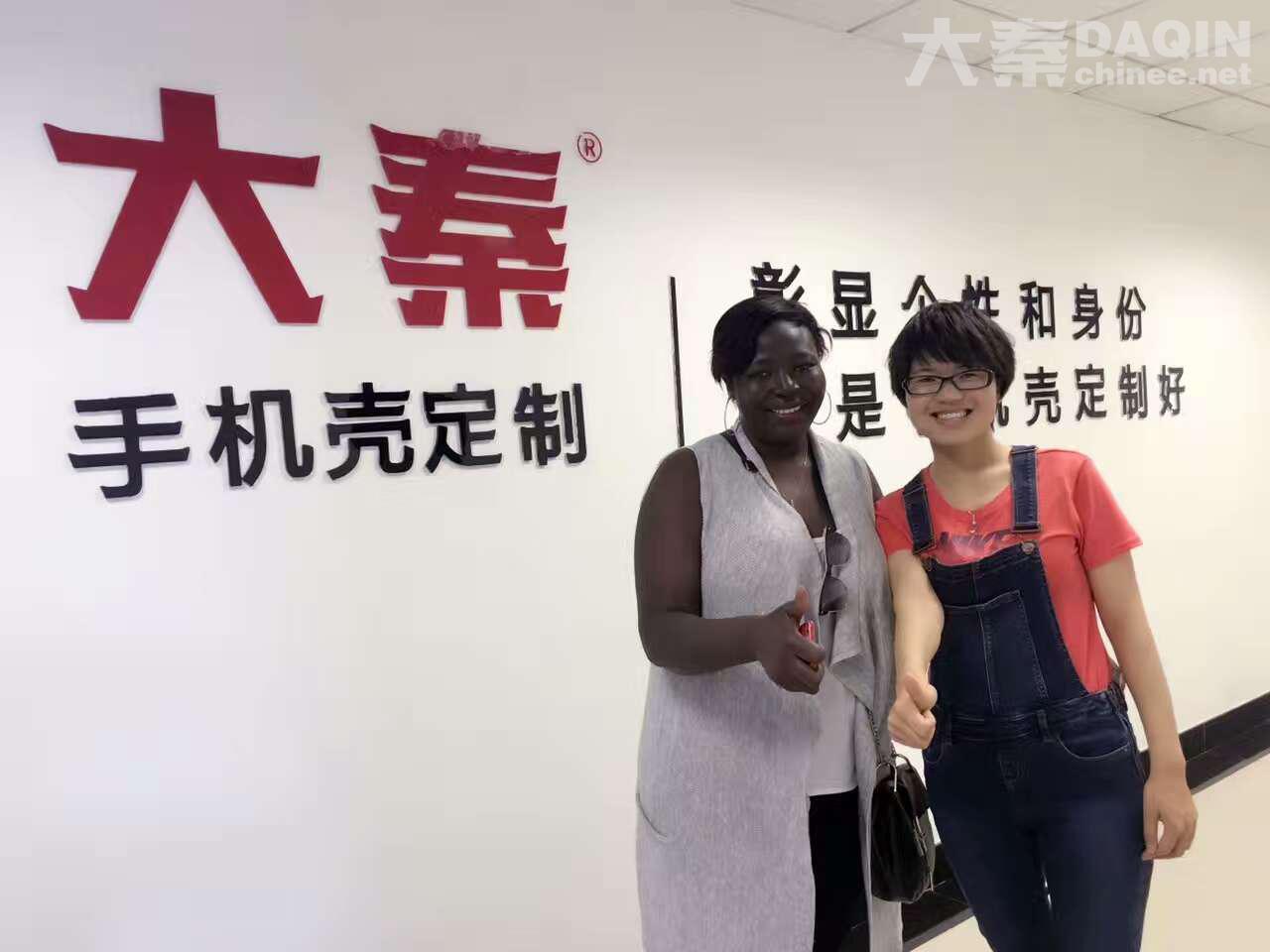 African customer visit DAQIN