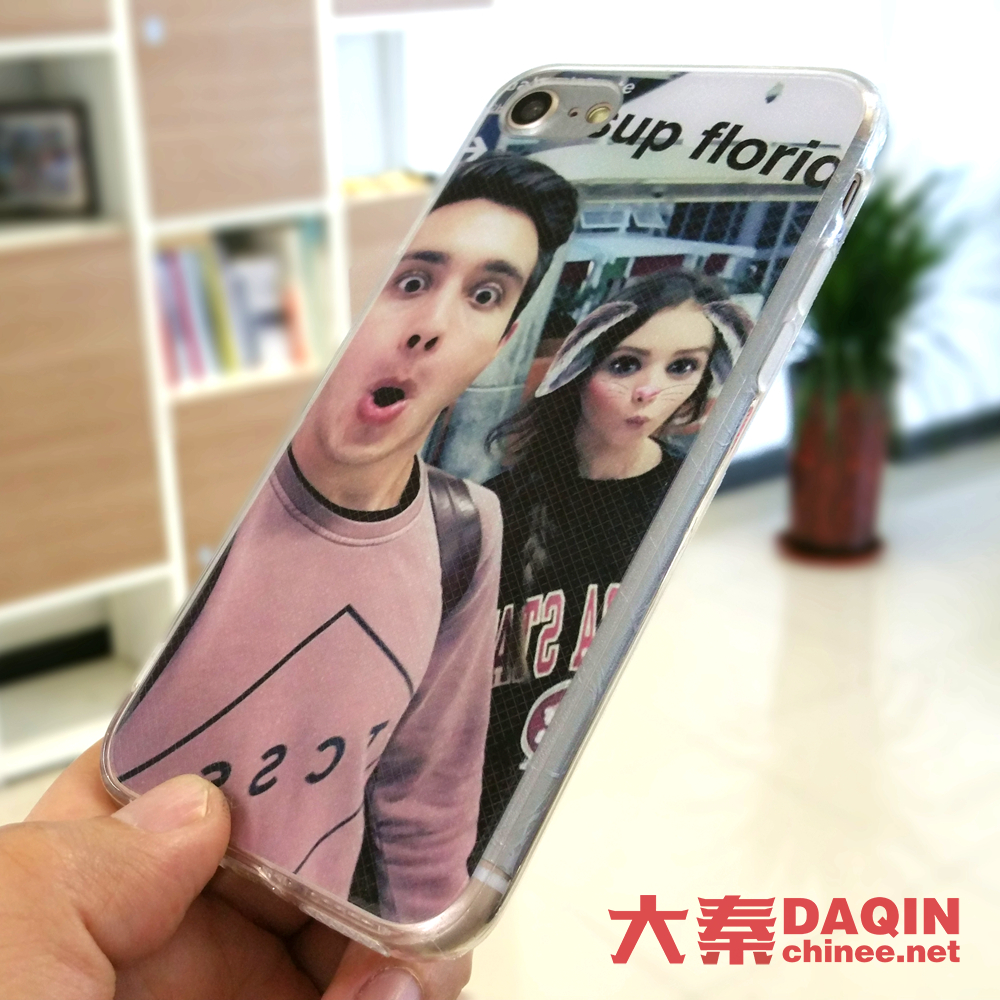iPhone 7 personalized phone case
