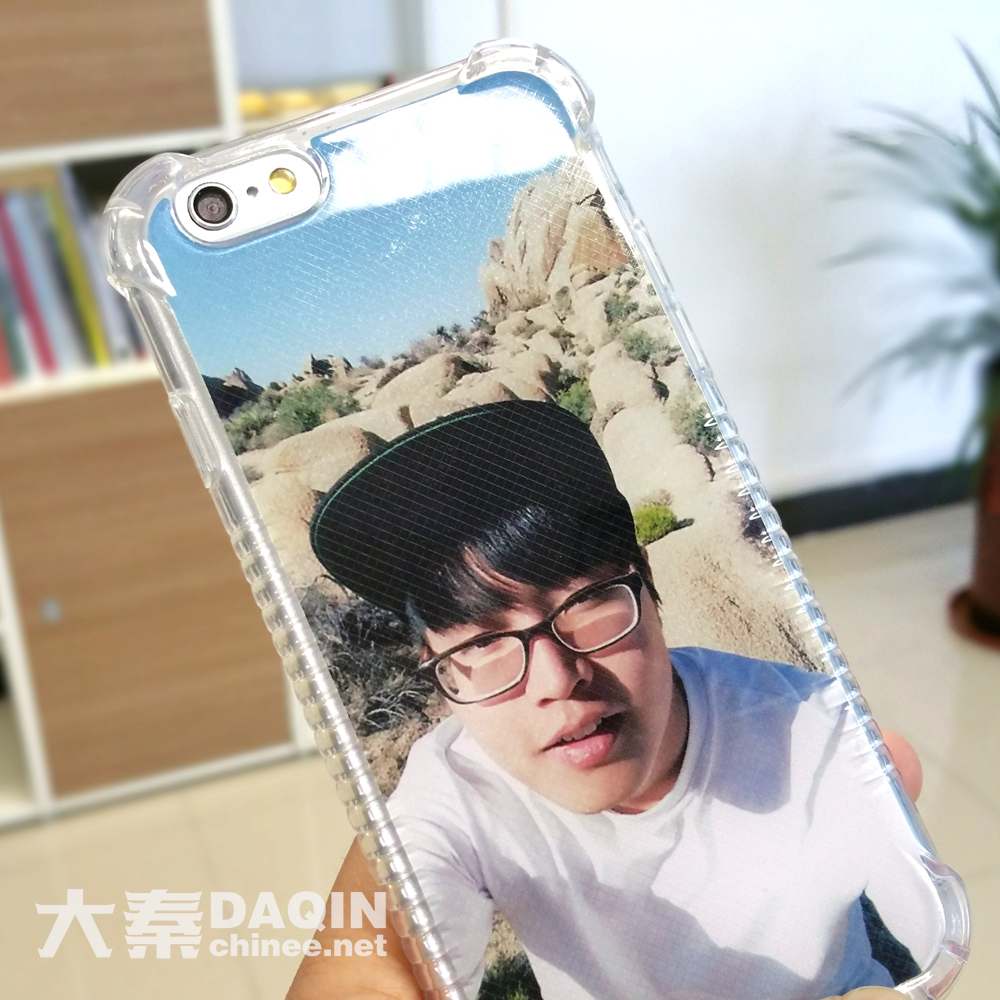 personalized iPhone 6/6S mobile phone case
