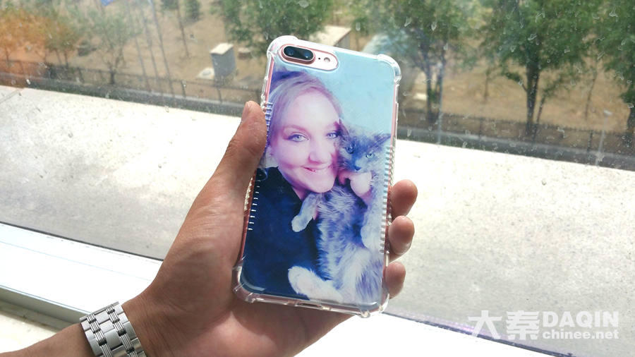 personalized iPhone 7 Plus case