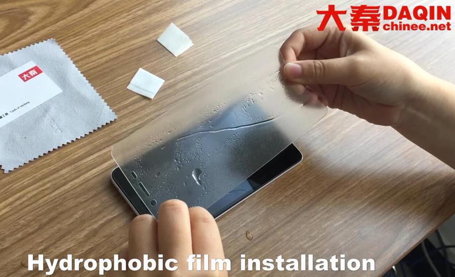 Hydrophobic film