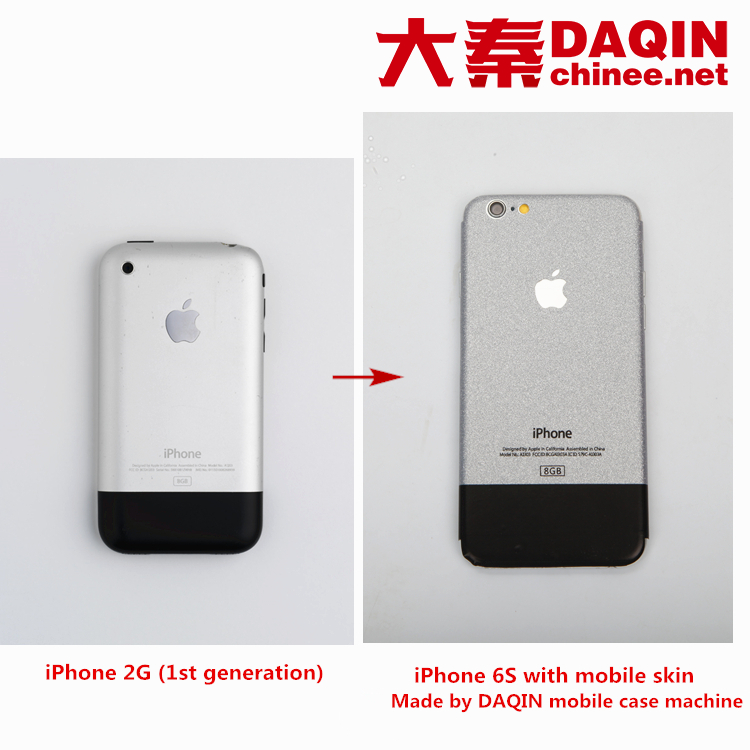 huge discount 68b1b 2ecbf iPhone 6/6S with mobile skin designed from iPhone 2G (Year 2007 ...