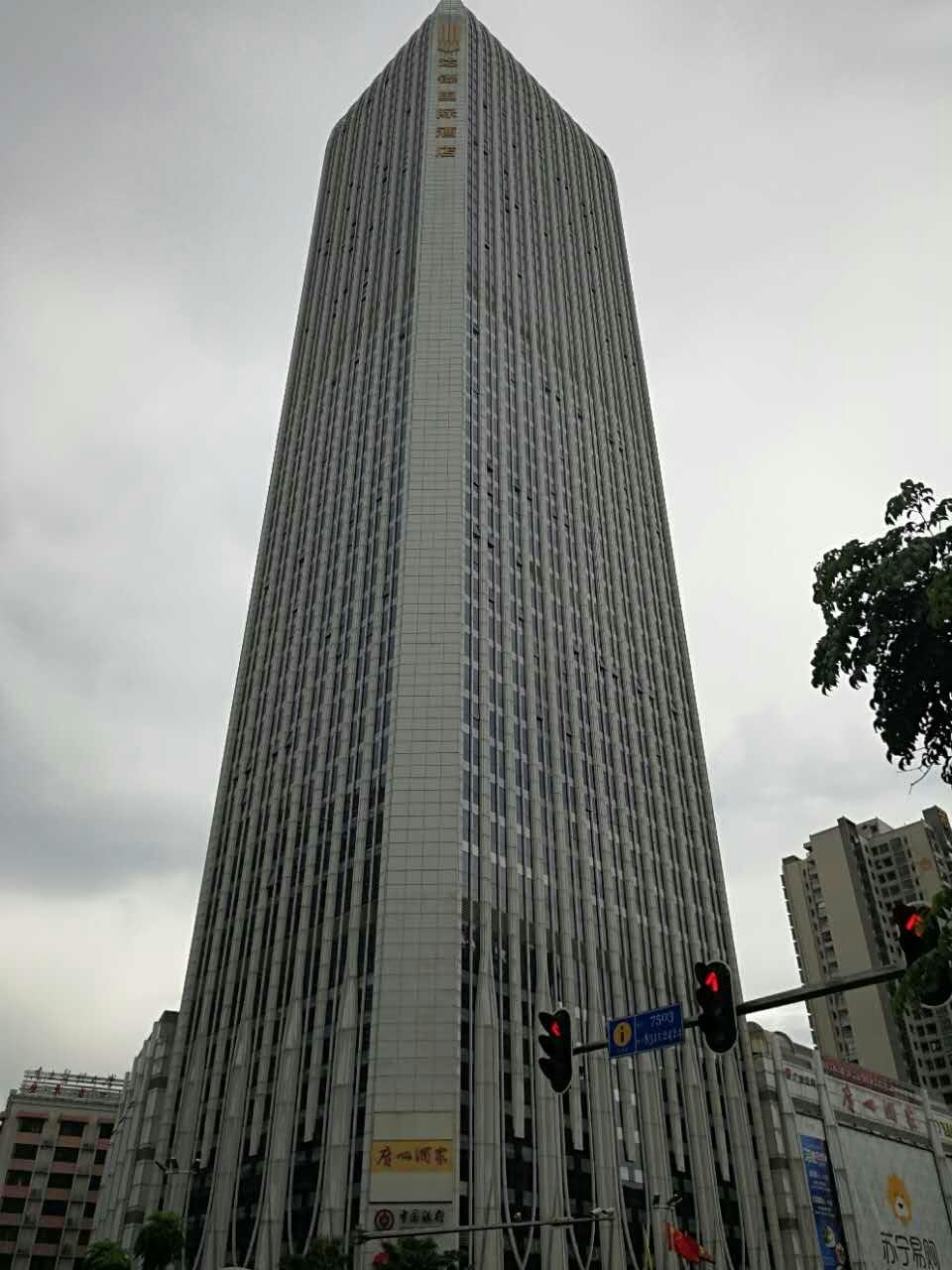 DAQIN Guangzhou branch