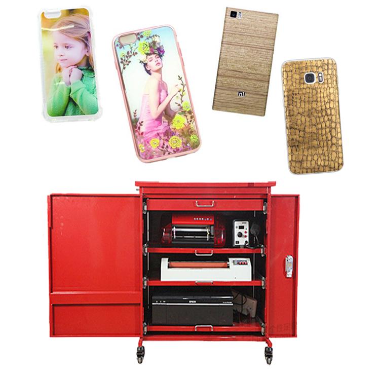 DAQIN mobile case machine