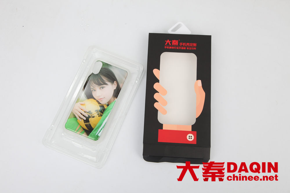 mobile case packing box