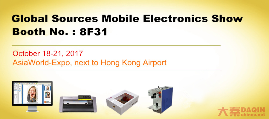 Global Sources Mobile Electronics Show