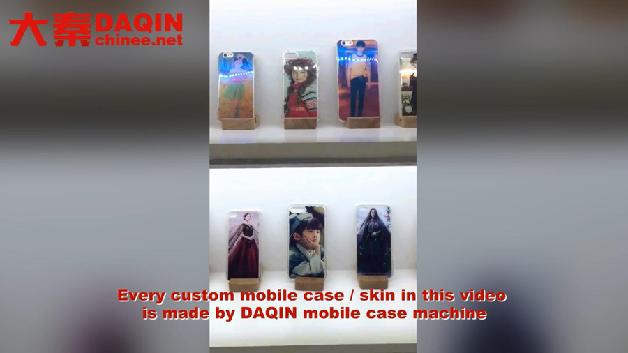 DAQIN custom mobile case and skin