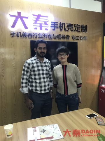 Indian customer visit DAQIN