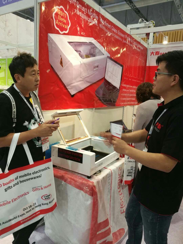 DAQIN exhibit at Hong Kong Fair (11)