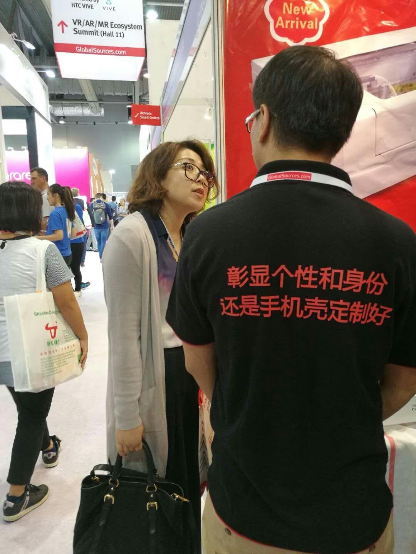 DAQIN exhibit at Hong Kong Fair (13)