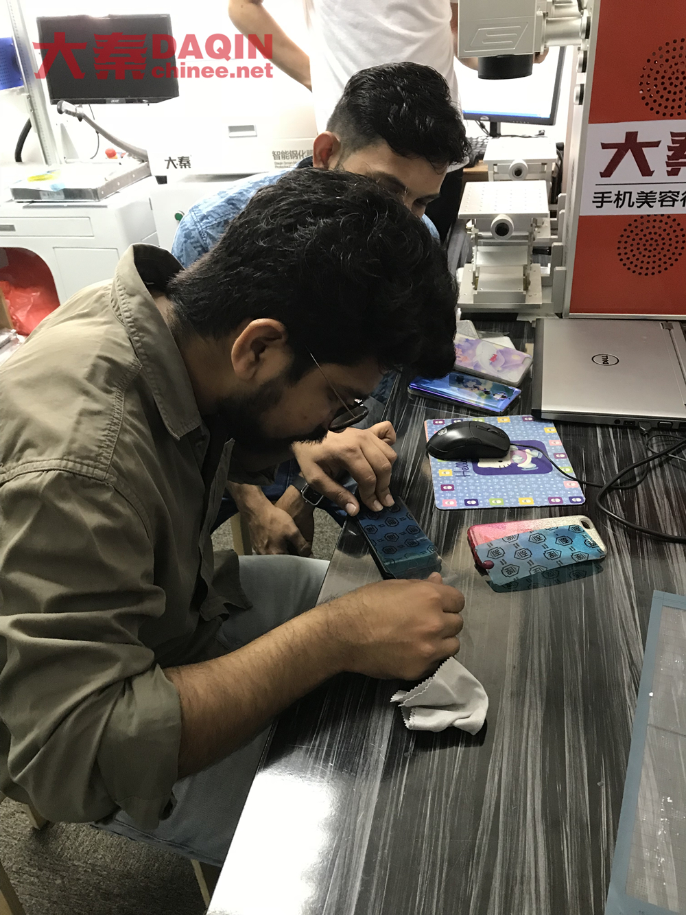 Customer in DAQIN