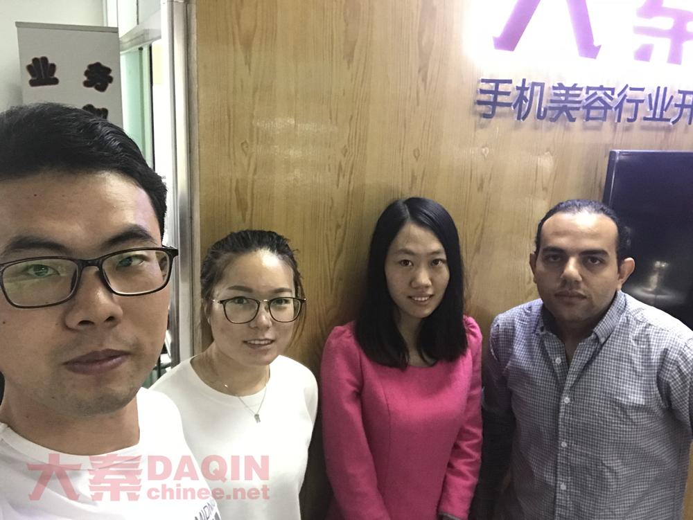 customer visit DAQIN