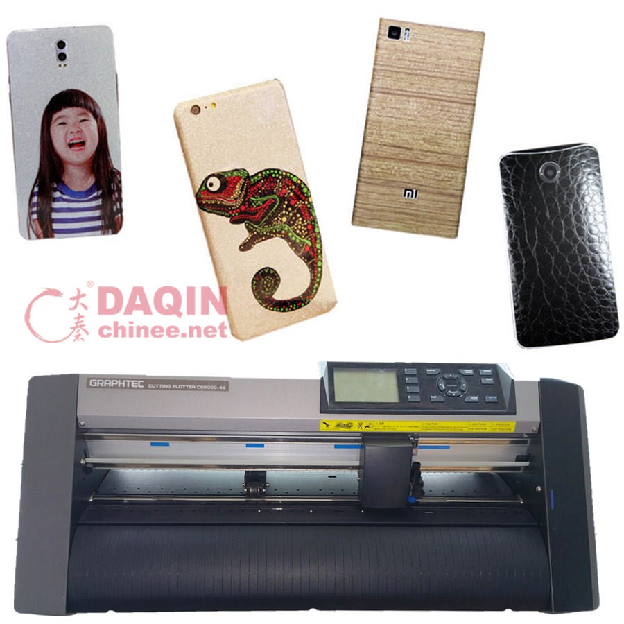 Daqin custom phone skin machine