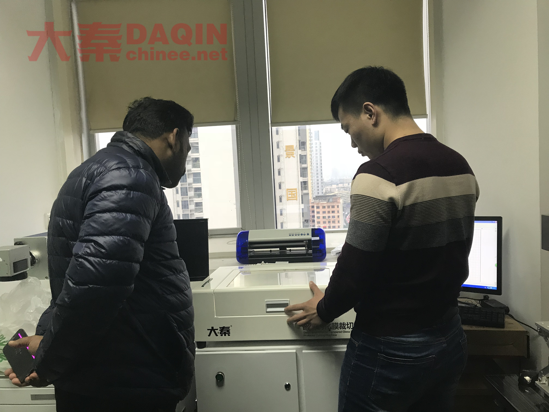 Daqin customer Guangzhou