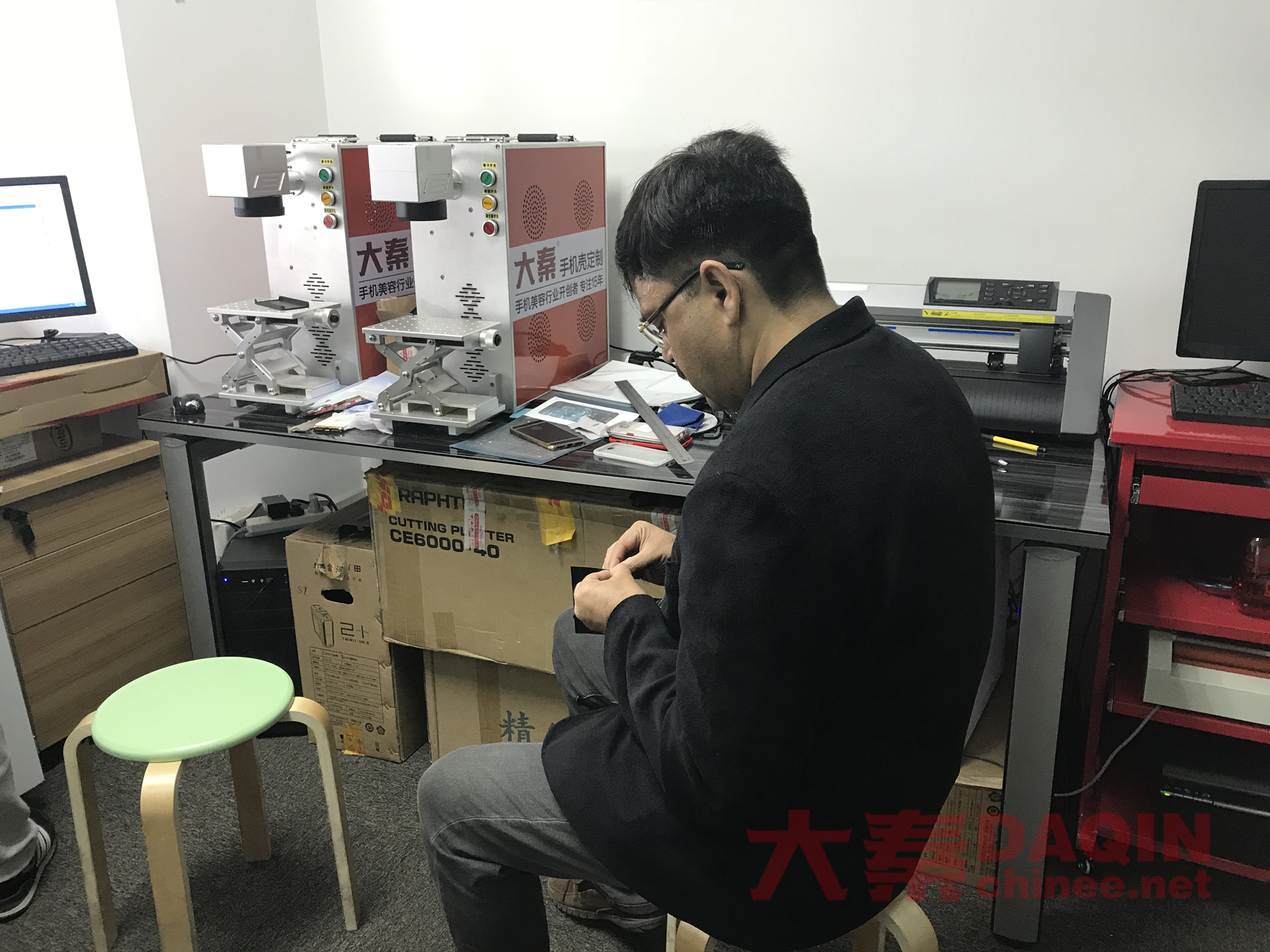 Daqin customer