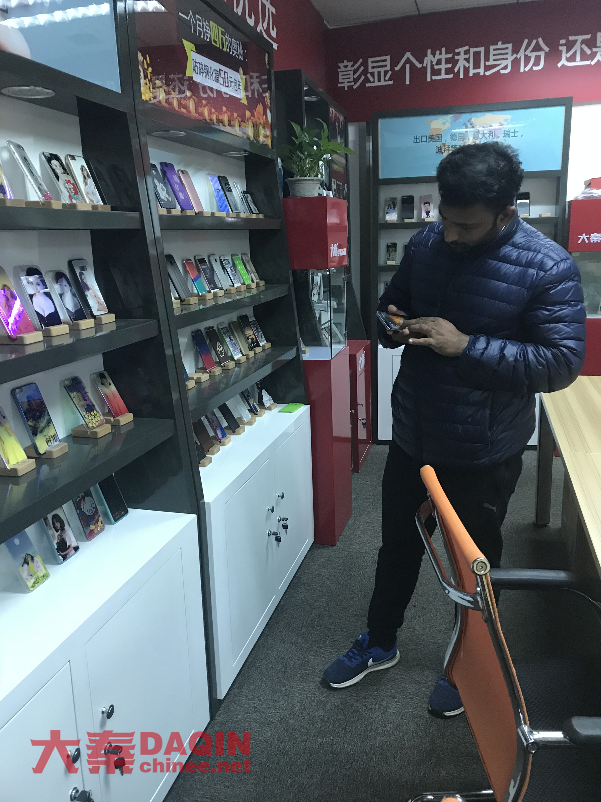 Daqin customer Guangzhou