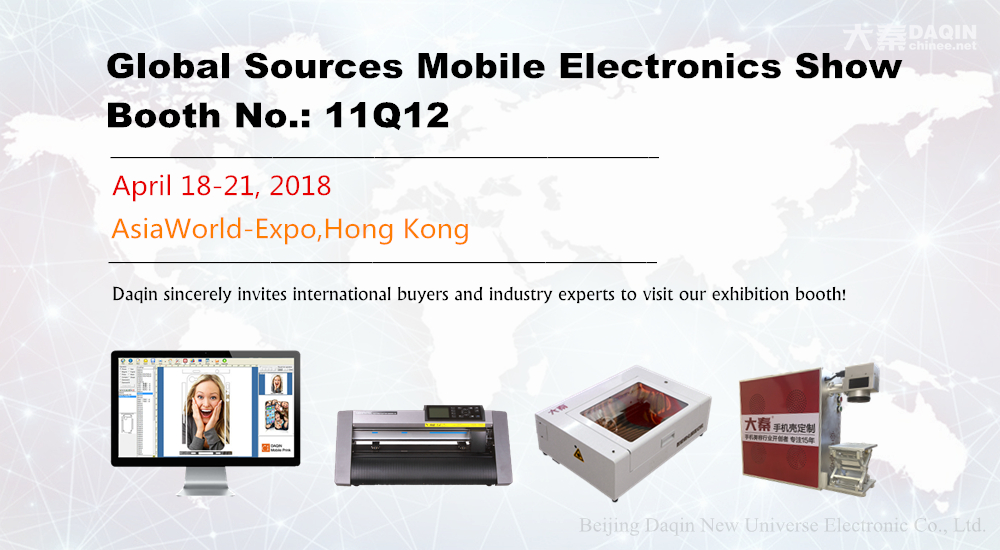 2018 hong kong exhibition