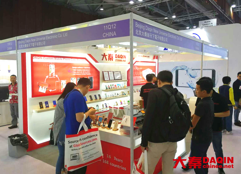 global sources mobile electronics show 2018 April