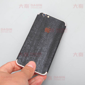 black dragon skin